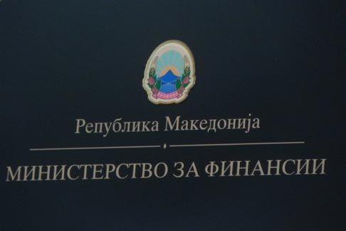 Министерство за финансии  Нема промени во оданочувањето на дознаките