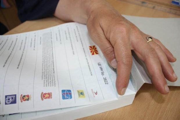 Ќе важат и гласачките ливчиња на кои нема печат