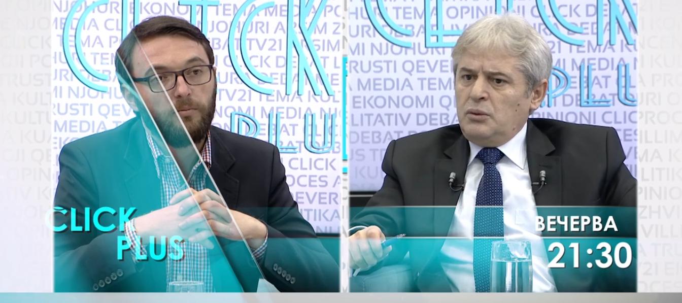 Видео Клик Плус  Ќе коалицира ли Ахмети со Груевски  или можни се изненадувања