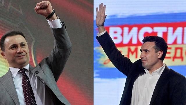 СДСМ не прифаќа криминална Влада  ВМРО ДПМНЕ им порачува да не си прават приказни