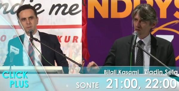 Клик Плус  Касами и Села во ново  жешко  интервју Ќе коалицираат ли со Груевски ако им понуди