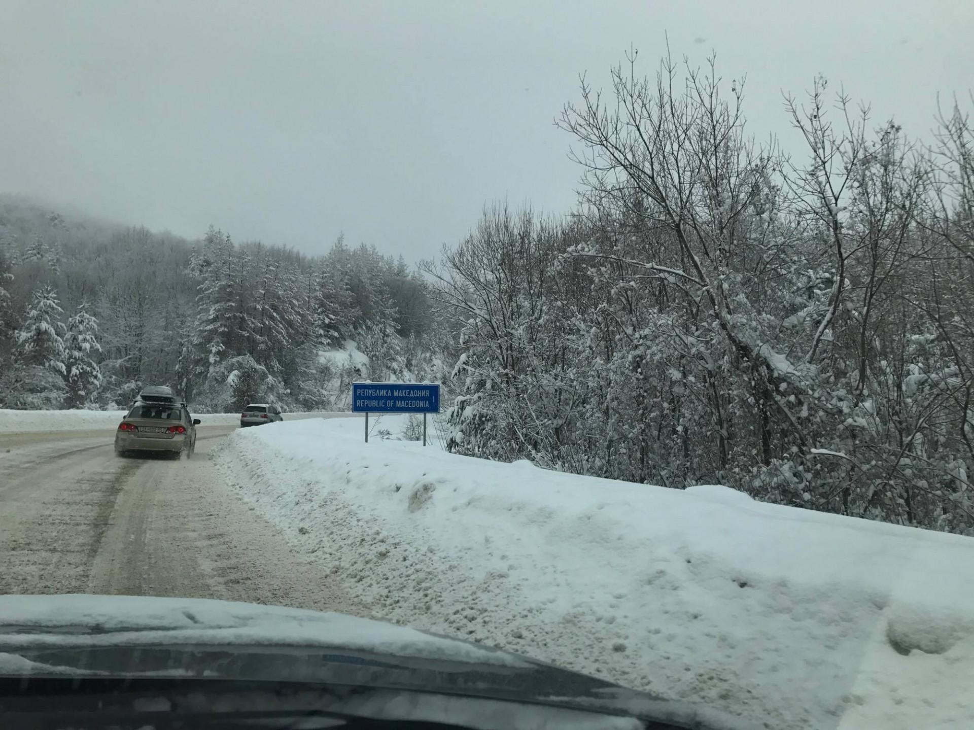ГАЛЕРИЈА  НЕИСЧИСТЕНИ ПАТИШТА  Внимателно ако патувате кон Банско и Боровец и назад кон Македонија