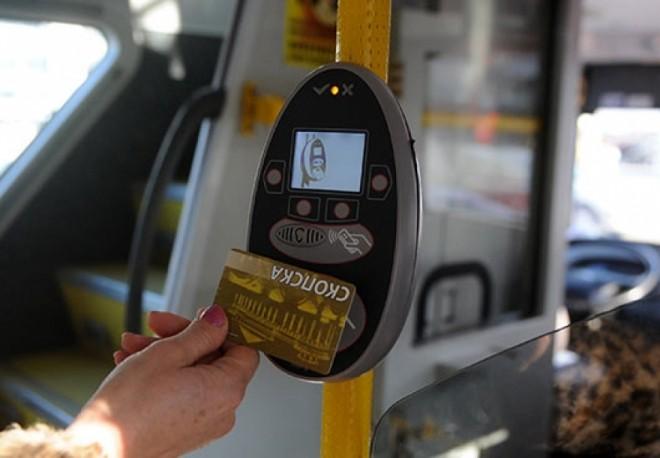 Граѓаните наместо да ги надополнуваат ги фрлаа електронските картички за градски превоз