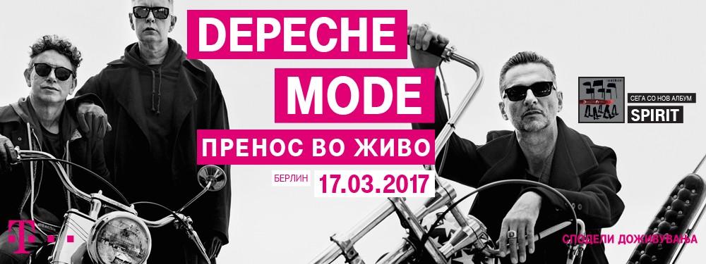 HD стриминг во живо на концертот на Depeche Mode во Берлин