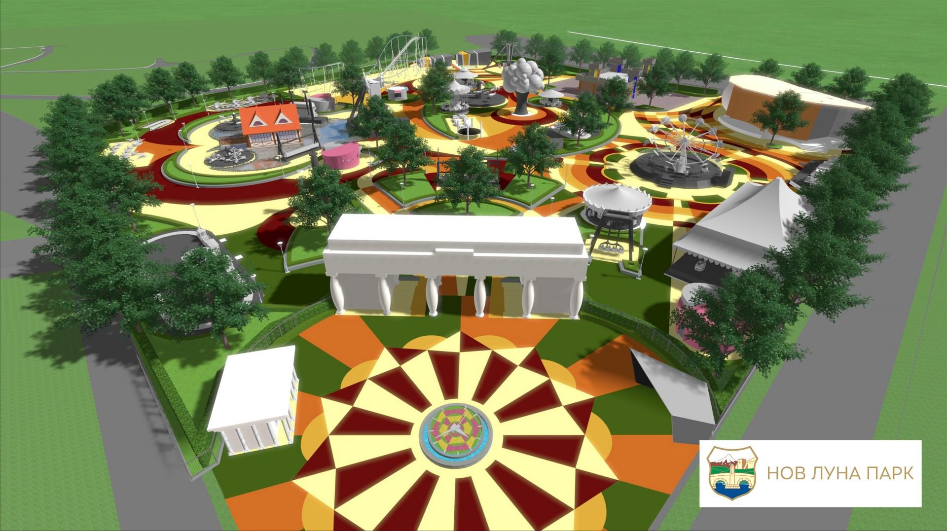 Град Скопје ќе потроши 6 5 милиони евра за нов парк на местото на стариот Луна парк