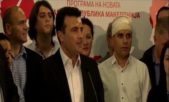 Заев вети реформска влада  вели ова беше тест за Македонија