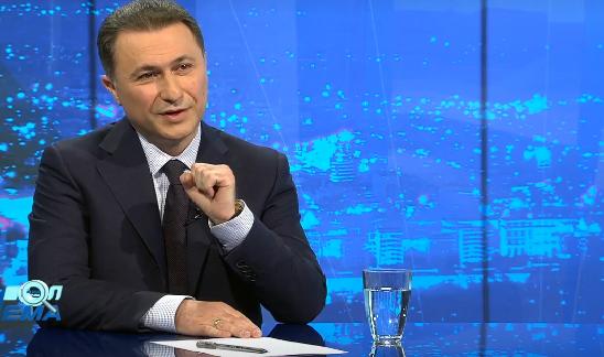 Видео во живо  Никола Груевски одговора на прашањата на Чомовски