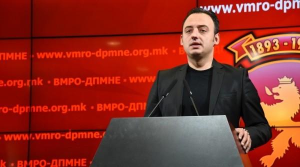 ВМРО ДПМНЕ против екстерното да замине во историјата