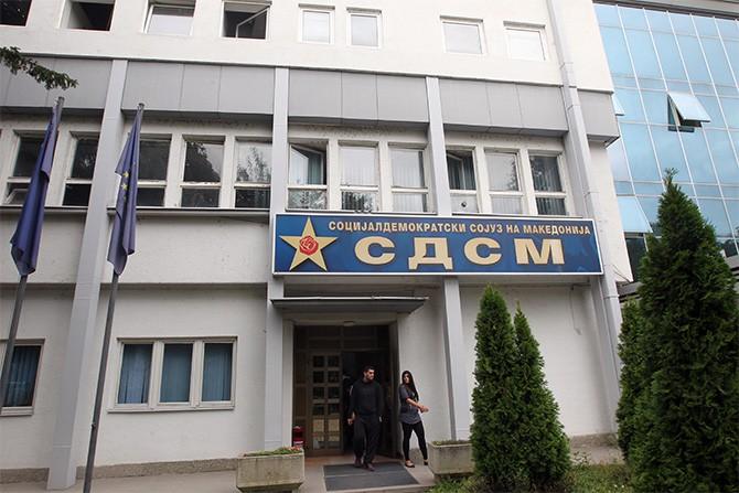 СДСМ  Со ревизијата и Богов ги потврди катастрофалните економски политики