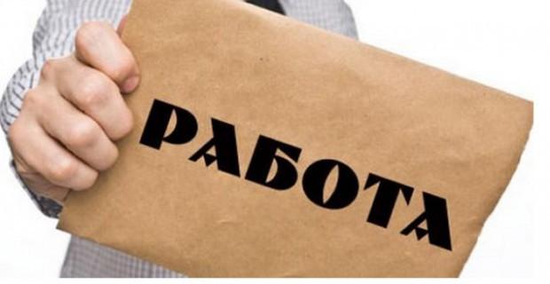 НФАПВ  Граѓаните да бидат претпазливи кога носат одлука за заминување на работа во странство