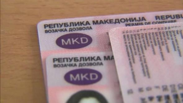 Македонските возачки ќе бидат признати во уште една земја