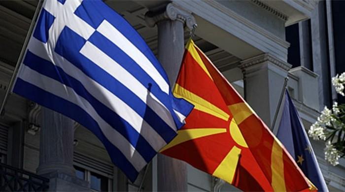 Грчкото МНР контра Црквата   Вие ли ќе ни кажете за кое име да преговараме