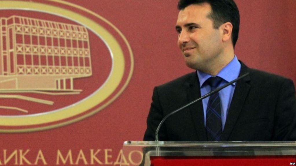 Заев ќе оди на Светскиот економски форум во Давос