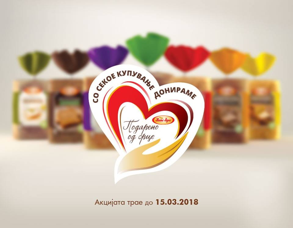 Со купување на еден од лебовите на парчиња на Жито Лукс донирате за медицинска опрема за децата со белодробни заболувања