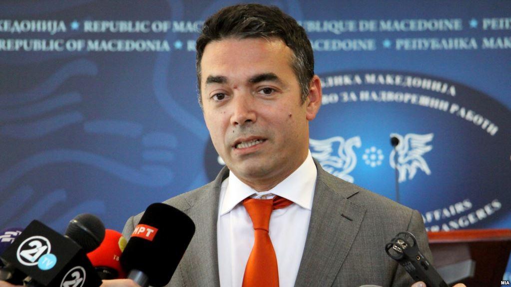 Министерот за надворешни работи Никола Димитров  во работна посета во Бугарија