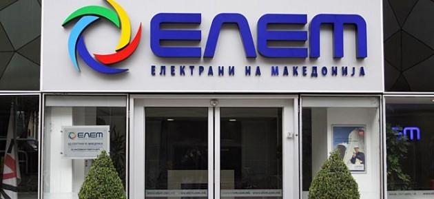 АД ЕЛЕМ ветува соработка за поднесените кривични пријави
