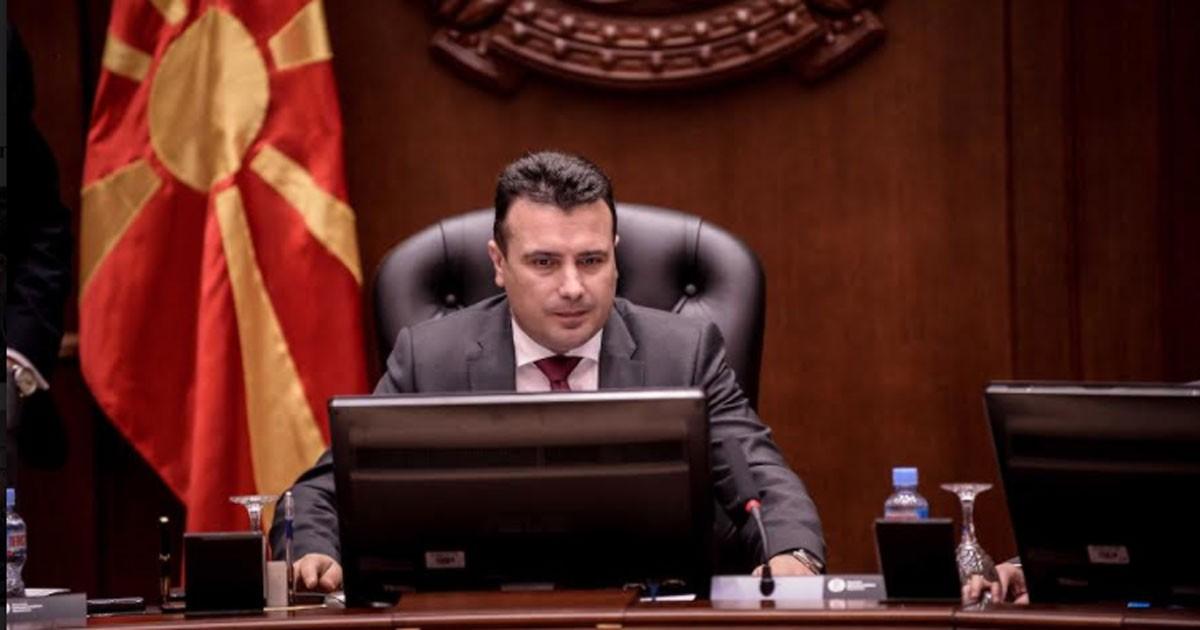 Заев најави   Долговите на општините ќе се вадат со кредит од 100 милиони евра
