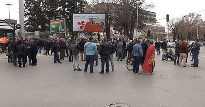 Протест во Прилеп против двојазичноста