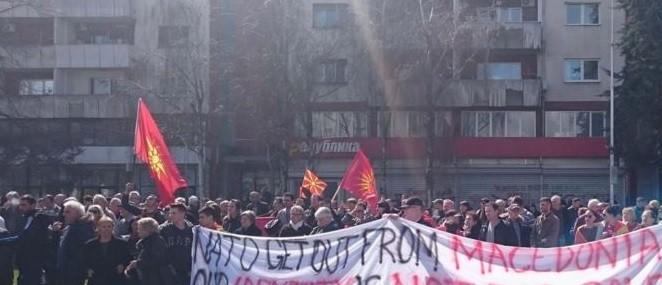 ГРАЃАНИТЕ НА ПРОТЕСТ  Бараат Иванов да не го потпишува указот