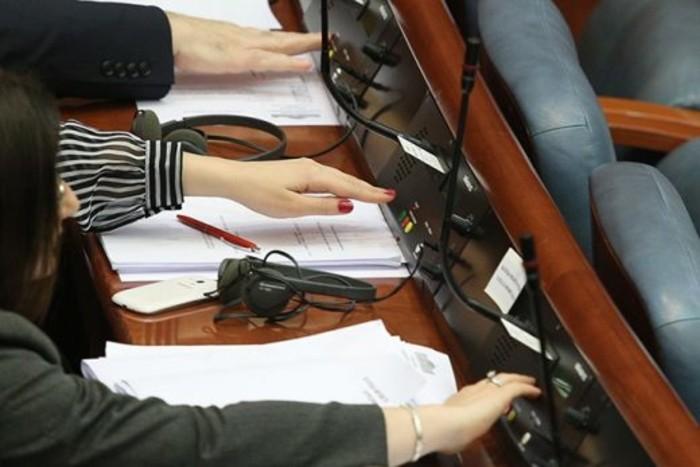 Судските реформи добиваат втора шанса утре во Собрание  Власта и опозицијата со доближени ставови