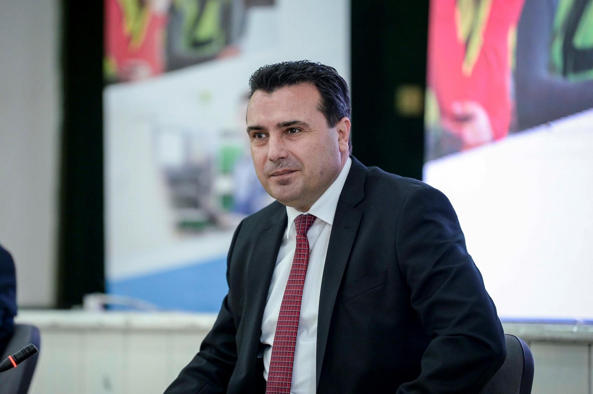 Премиерот Заев по повод 9.Мај - Ден на Европа: Нашиот природен дом е Европската Унија меѓу просперитетните европски нации
