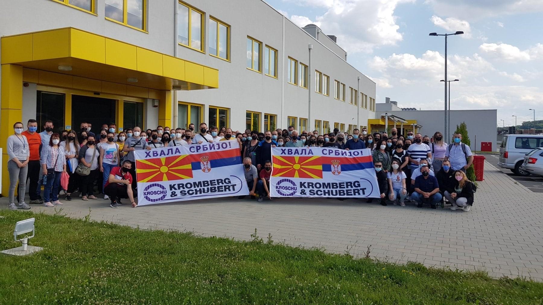 Кромберг и Шуберт носи 1.000 вработени да се вакцинираат во Србија