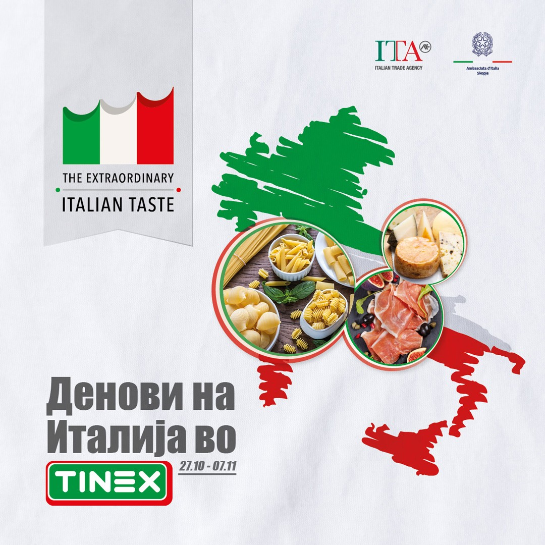 ДЕНОВИ НА ИТАЛИЈА ВО ТИНЕКС – EXTRAORDINARY ITALIAN TASTE BUY AUTENTIC ITALIAN AND GET MORE